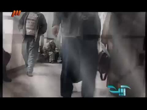 مستند نقش خیانت در طلاق در ایران