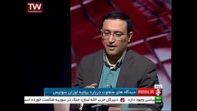 نقد بیانیه لوزان4-محدودیت غنی سازی ایران تا چه زمانی؟