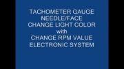 سیستم تغییر رنگ عقربه/زمینه تاکومتر با تغییر دور موتور