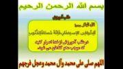 آمرزش گناهان ___ امام محمد باقر علیه السلام ___
