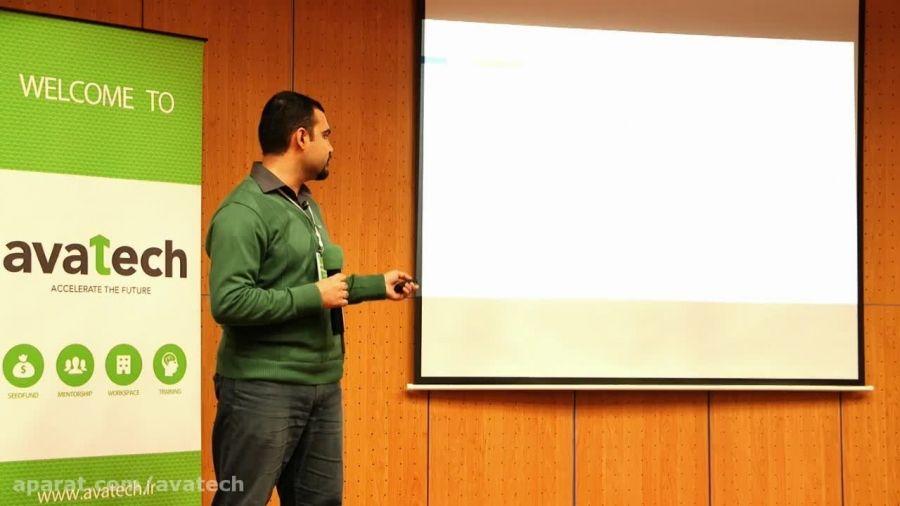 ارائه تیم کورتادو در روز ارائه آواتک