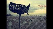 رهبری-مبارزه تا نابودی باطل(آمریکا شکست خورده است)