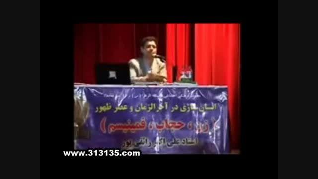 خاطره استاد رائفی پور از آرایش دختران ایرانی