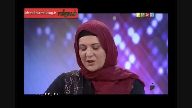 وقتی که سوال جناب خان ریما رامین فر را ناراحت میکند