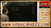 تکنیک ریاضی کنکور « انتگرال »  دکتر سید محمد قریشی