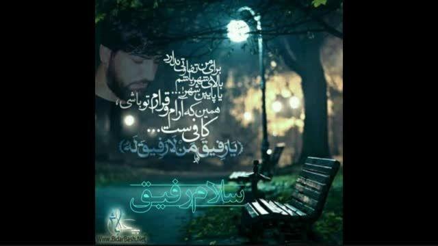 حقیقت اسلام(2) -سید حسن آقامیری