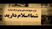امام خامنه ای-غرب فکری برای ارائه ندارد