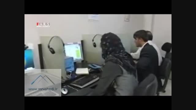 گران ترین و ضعیف ترین اینترنت جهان در ایران