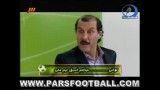 ابراهیم تهامی سوژه برنامه خنده بازار(فیلم)