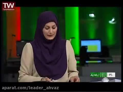 اخبار سراسری و موضوع بازار یابی شبکه ای