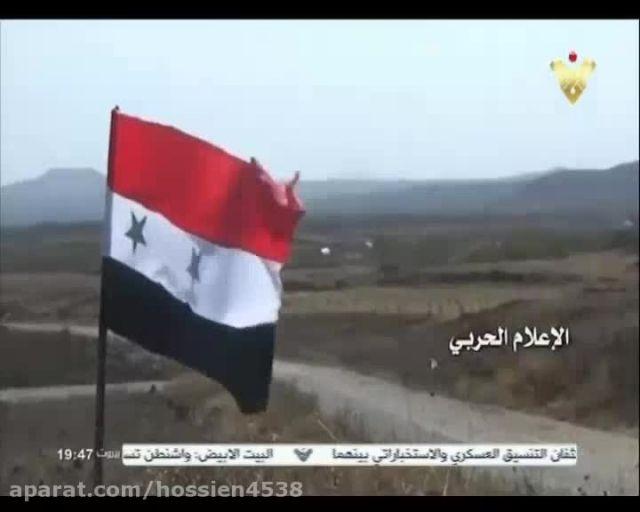 فرار تروریست های داعش از حومه حمص