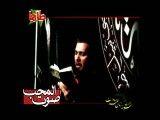 کربلایی محمد علی بخشی.مادر
