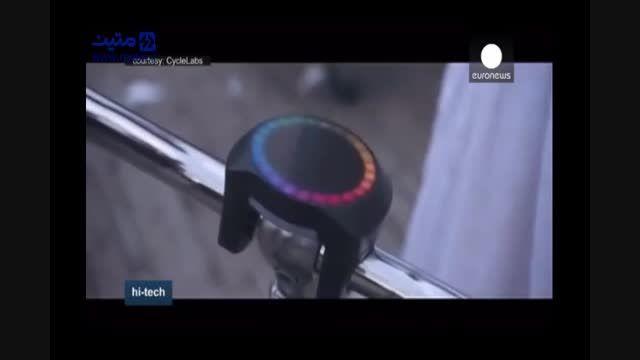 «هاله هوشمند»؛ راهنمای دوچرخه سواران