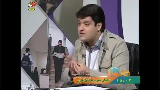 انتقاد از اخراج اساتید در دوران احمدی نژاد در مناظره