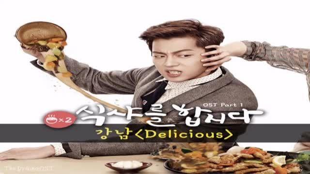 OST بیا غذا بخوریم 2