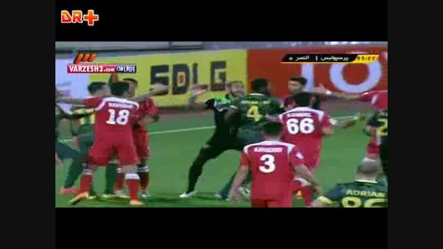 حاشیه دیدار پرسپولیس - النصر