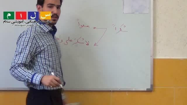 آشنایی با مدرسه راهنمایی سلام صادقیه