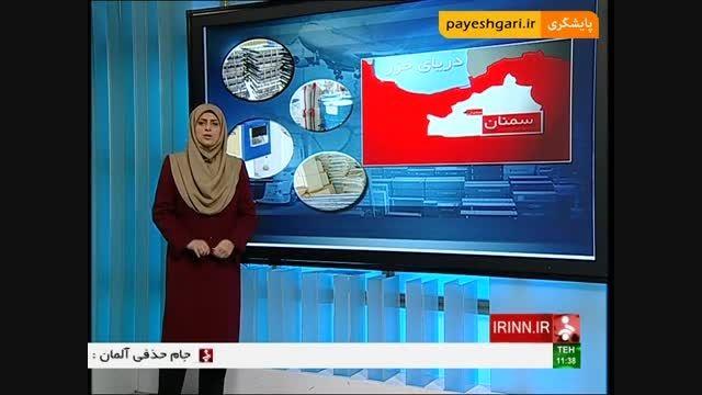 افزایش 43 درصدی درآمد گمرک استان سمنان