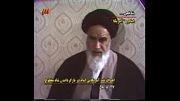 پافشاری امام خمینی به مجازات شاه و ماجرای صحرای طبس.!!!