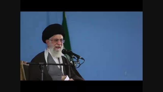 سانسور سخنان رهبری در پخش خبر ساعت 14