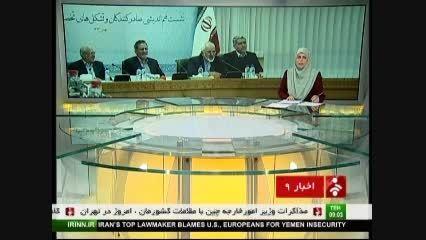 عزم دولت برای رفع موانع صادرکنندگان