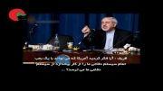 دولت نترس و شجاع و با تدبیر و امید جناب روحانی !!!!!!!!!!!
