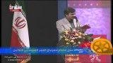 دیپلم افتخار بهترین بازیگر زن سی وامین جشنواره فیلم فجر