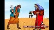 حکایت مرد مومن و شیطان