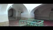 مسجد حوض یا حوضچه