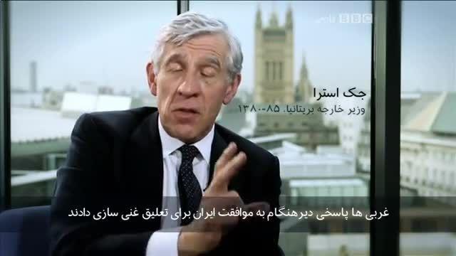 مستند مردی با کاپشن بهاری(مرور کامل هشت سال احمدی نژاد)