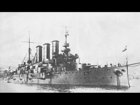 نیروی دریایی امپراتوری اتریش-مجارستان
