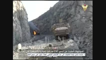 کشته شدن 4 سرباز سعودی +سقوط جنگنده سعودی