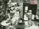سرقت مسلحانه دزد ناشی