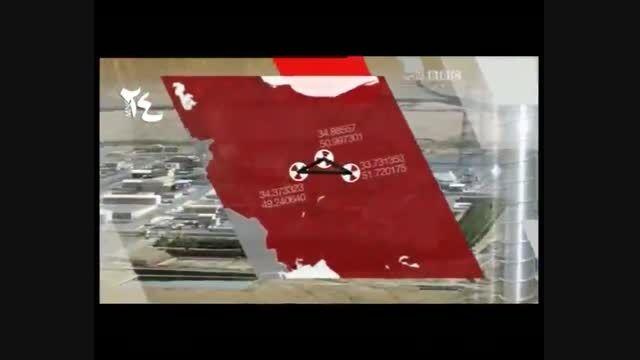 تهدید نظامی ایران ساعاتی قبل از توافق
