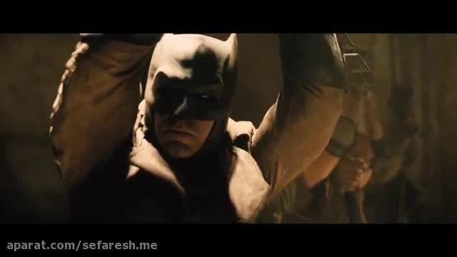 """تریلر پیش نمایش فیلم """" بتمن علیه سوپرمن : سقوط عدالت """""""