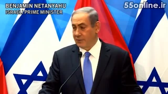 توافق ایران و.۵+۱ وعکس العمل نتانیاهو