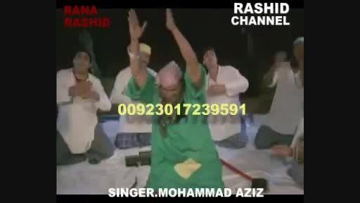 آهنگ هندی خواننده محمد عزیز