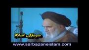 امام خمینی - اسلام را حفظ کنیم تا صاحبش بیاد و تسلیم او کنیم