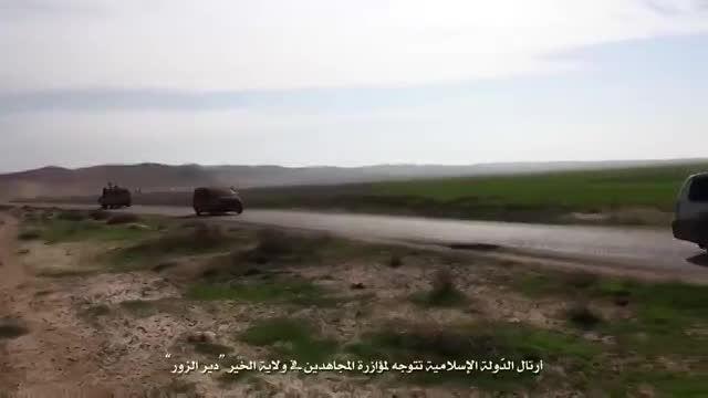 داعش حرومزاده - اعزام نیروی کمکی از عراق به سوریه