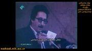 ماجرای سخنرانی 14 اسفند بنی صدر و ایجاد اختلاف