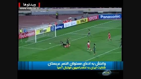 واکنش باشگاه پرسپولیس به ادعای کذب النصر