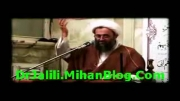 حجت الاسلام احمد پناهیان : ارتباط با آمریکا