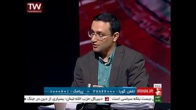 نقد بیانیه لوزان6-رژیم بازرسی ویژه برای ایران!