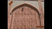 مسجد عالی قاپو (دروازه) اردبیل