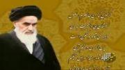 وصیت امام در مورد نقل قول منتسب به ایشان