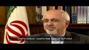 پیام ویدئویی ظریف در آستانه مذاکرات