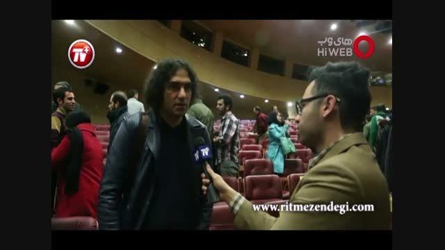 گزارش ویدئویی از مراسم اکران و نشست خبری فیلم «ناهید»