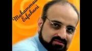 یه تیکه زمین-محمداصفهانی