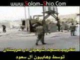 جنایات آل سعود درحق شیعیان