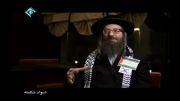 خاخام یهودی : تشکیل اسرائیل بر خلاف دین یهود